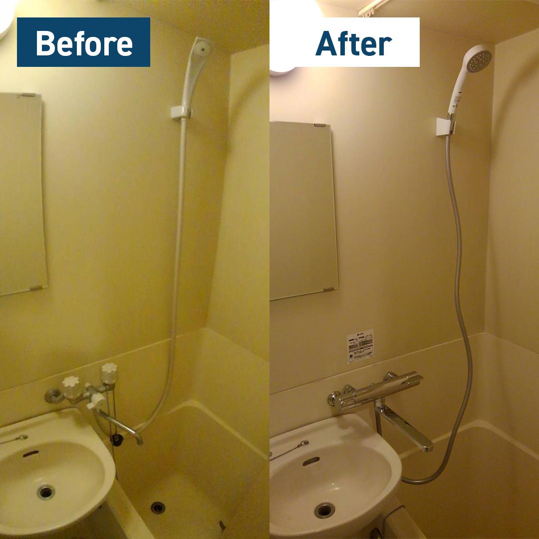 シャワーユニット交換工事